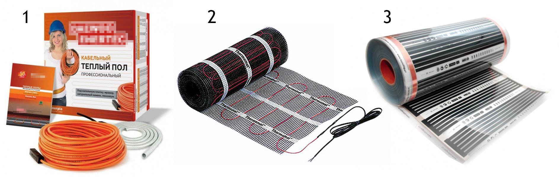 2-Виды электрических полов