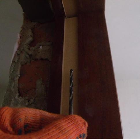 Сверло диаметр 4 мм по дереву