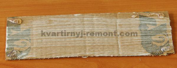 Фото: Расположение клея на картоне
