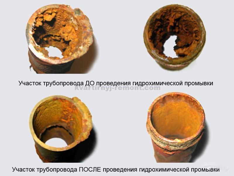 Фото трубы до и после обработки каустической содой