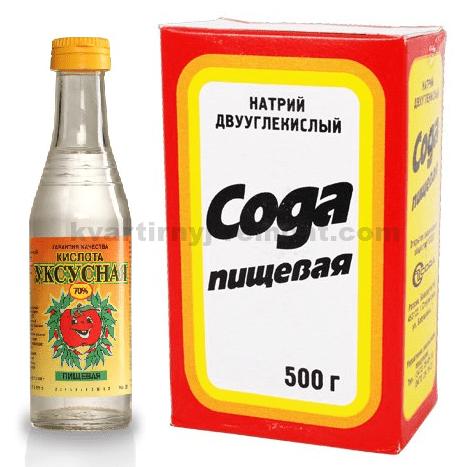 prostaya-pischevaya-himiya-sposobna-pomoch-v-samoy-neozhidannoy-situatsii