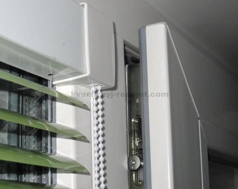 mikroprovetrivaniye-okna