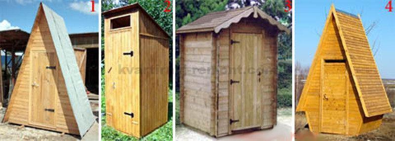 vneshniy-vid-tualeta
