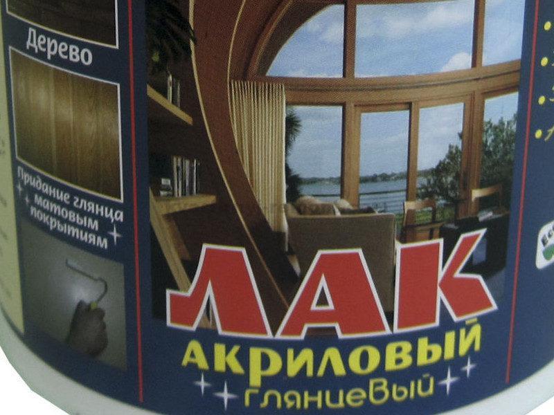 lak-akrilovyy-dlya-zhidkikh-oboyev