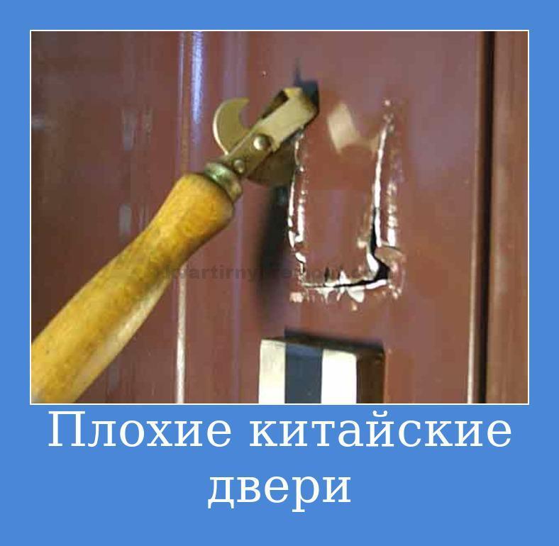 plokhiye-kitayskiye-dveri-2