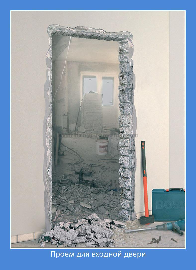 демонтаж входной двери в кирпичном доме