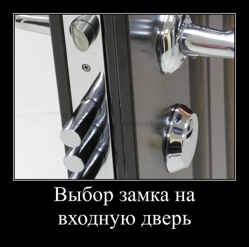 zamok-v-vkhodnuyu-dver1