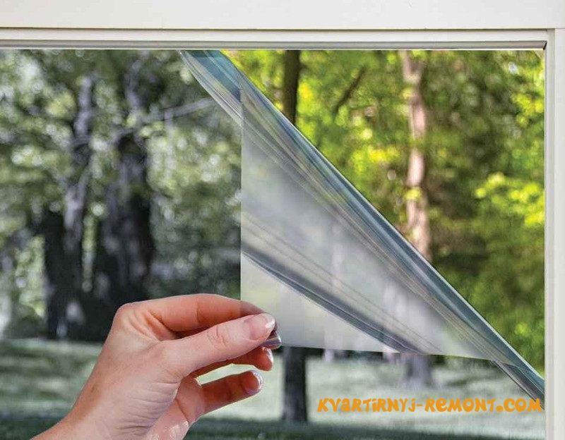 energosberegayushchaya-plenka-na-okna