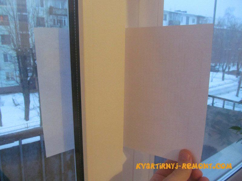 proverka-okna-listom-bumagi-1