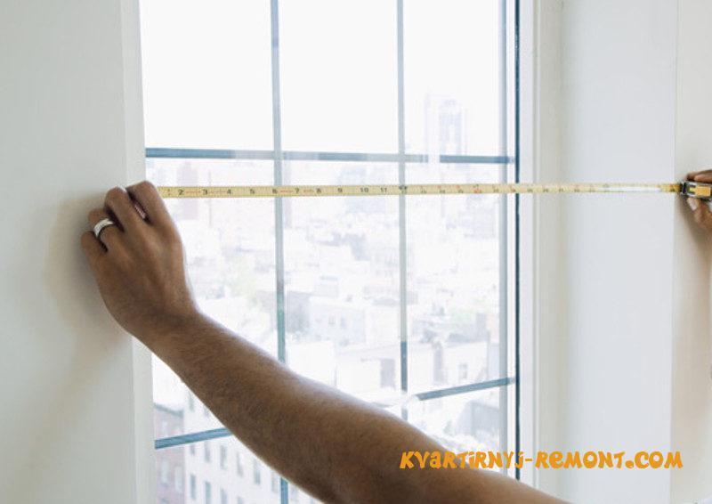 zamery-okna