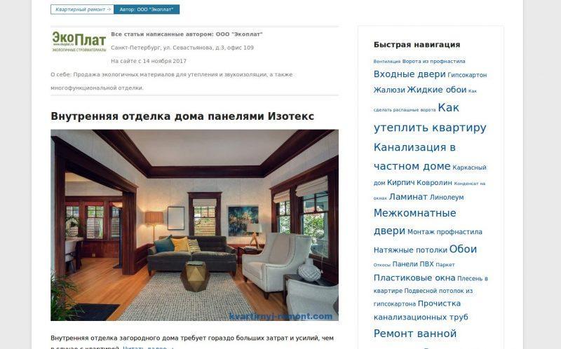 Собственная страничка на блоге