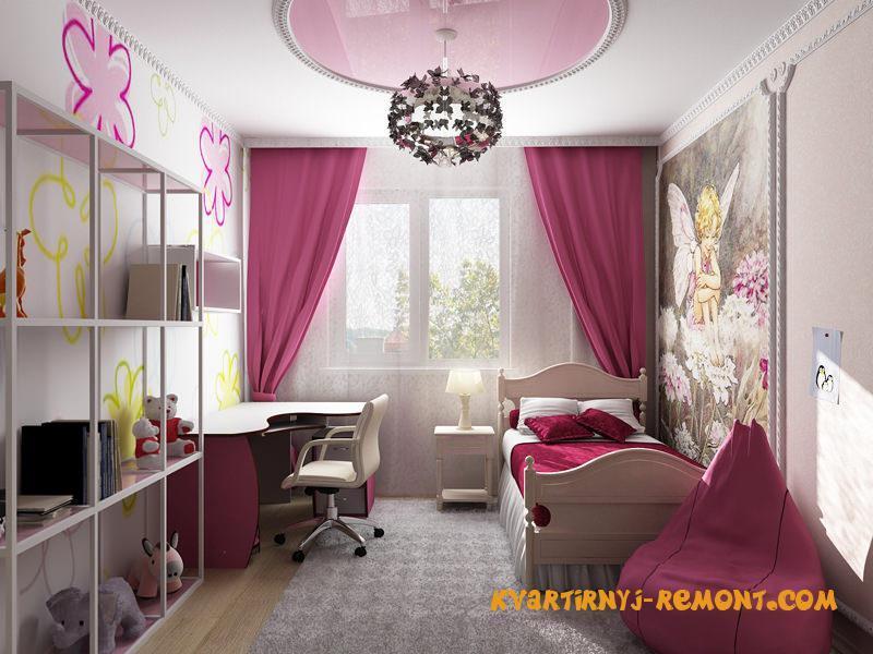 detskaya-komnata-pervoklassnitsy-3