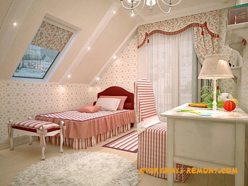 dizayn-komnaty-dlya-devochki