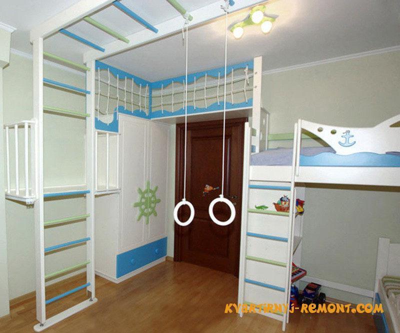 komnata-s-shvedskoy-stenkoy-i-koltsami
