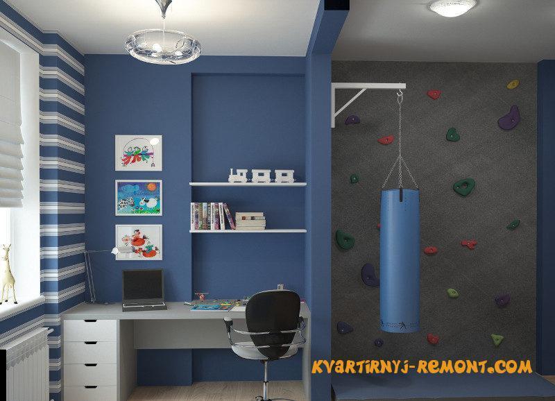 sportivnyy-dizayn-v-detskoy