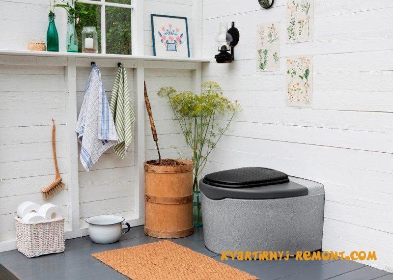 торфяной туалет в интерьере