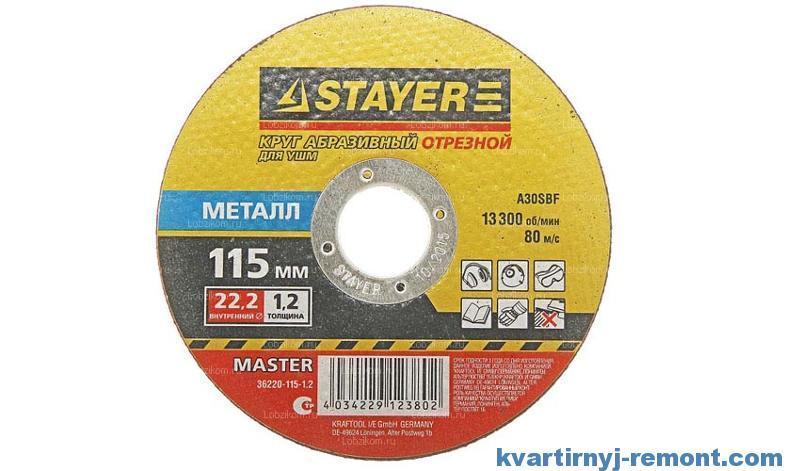 Круг для болгарки по металлу