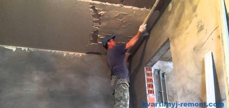 Штукатурка потолка по бетону своими руками