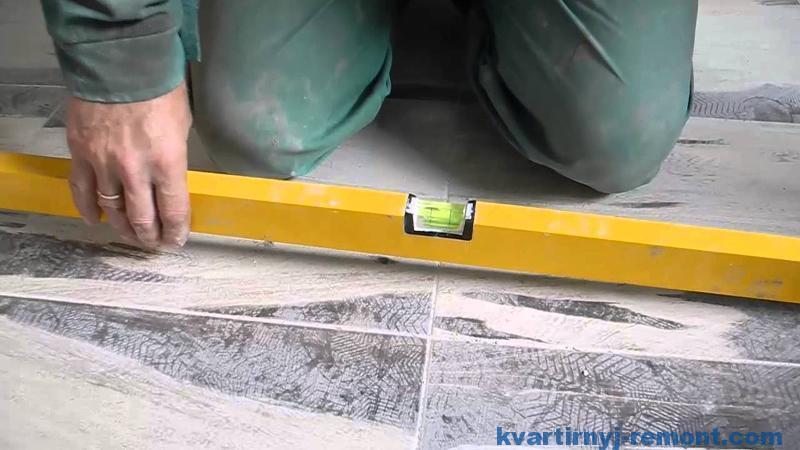 Как проверить уровень