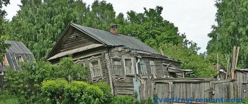 Покосившийся дом
