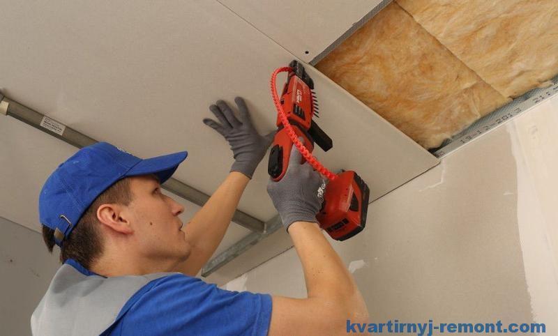 Прикручивание гипсокартона к потолку