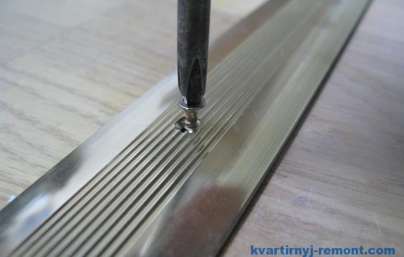 Прикручиваем алюминиевый порог двери