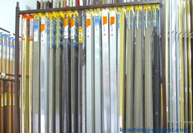 Выбор алюминиевых порожков