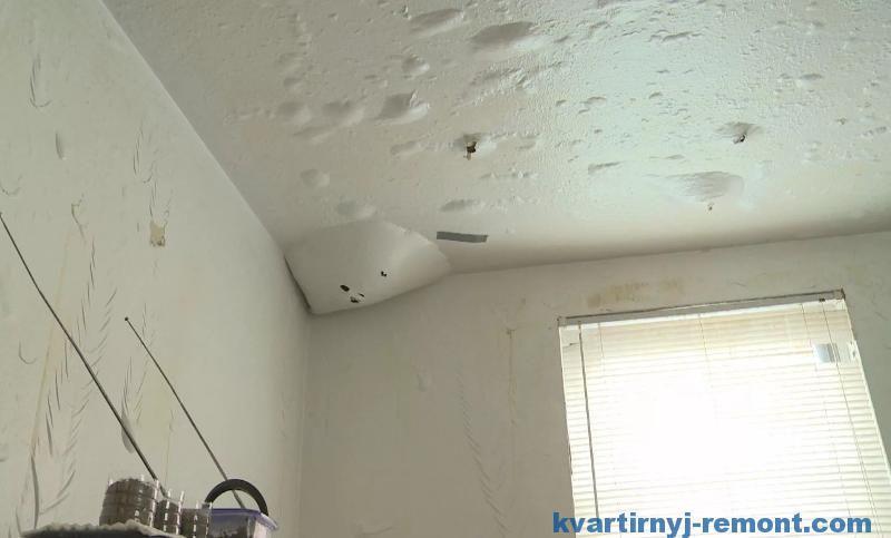 Ремонт после протечки потолка
