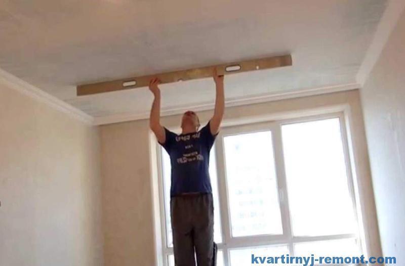 Проверяем уровень потолка