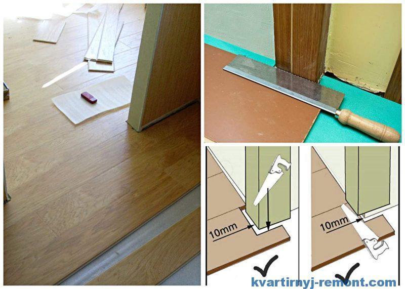 Подпиливание дверной коробки для укладки ламината