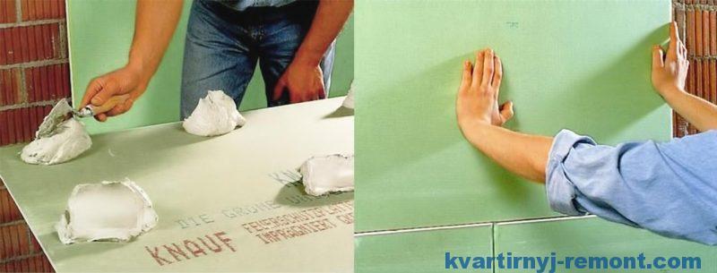 Гипсокартон на стенки без каркаса