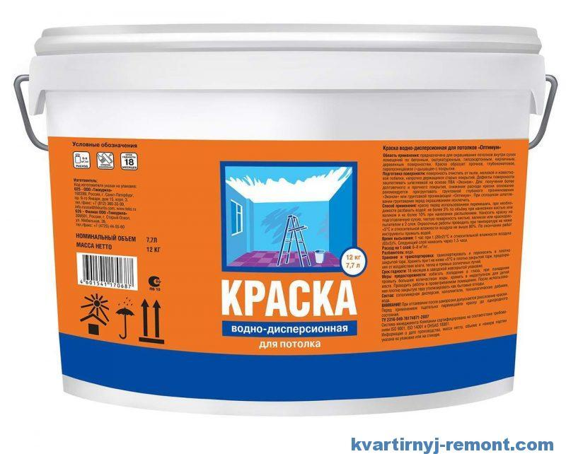 Краска для потолков ТЕКС белая 12 кг