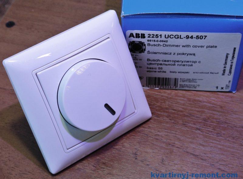 Диммер способен регулировать мощность лампочки