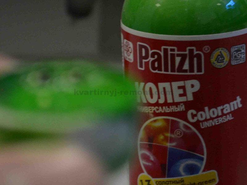 krasitel-dlya-zhidkikh-oboyev