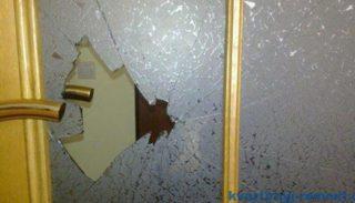 Разбилось стекло