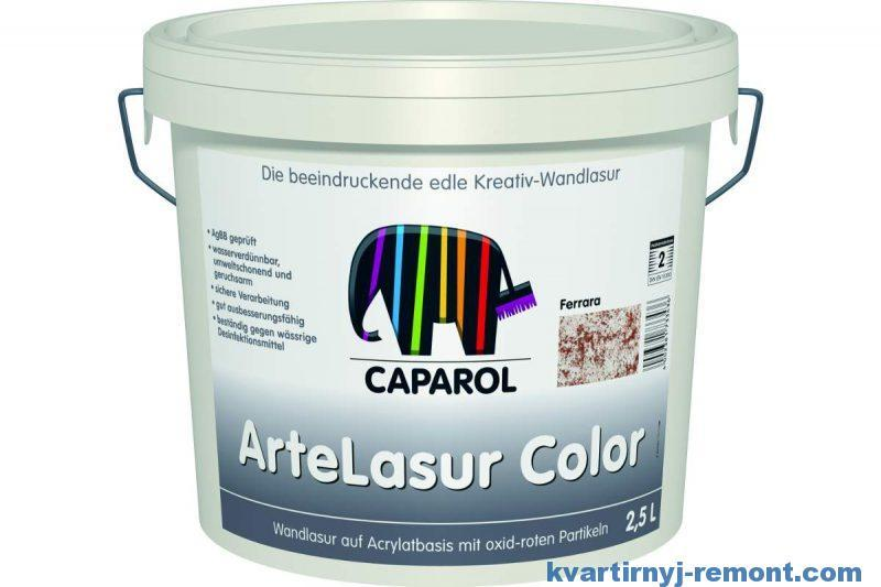 Capadecor ArteLasur Color Ferrara лессировка 2,5л