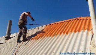 Покраска шиферной крыши