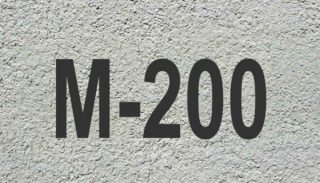 Бетон м200: состав, пропорции и характеристики
