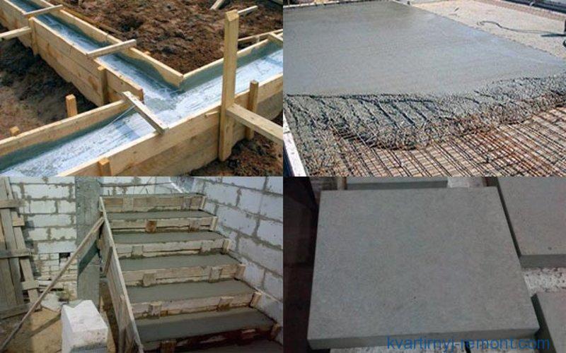 Для чего используется бетон марки 200