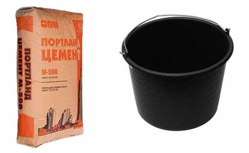 Сколько ведер цемента для мешков 20, 25 и 40 кг