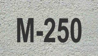 Бетон М250 (b20, б20, в20): применение, состав и характеристики