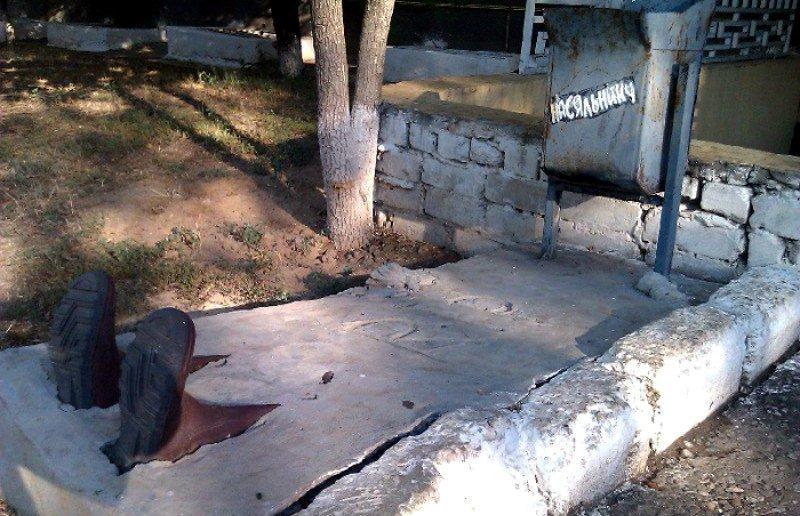 Область применения бетона М250 В20