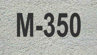 Характеристики и применение бетона B25 (М350)