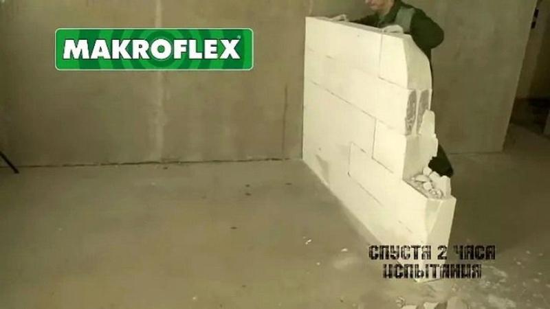 Испытания кладки блоков