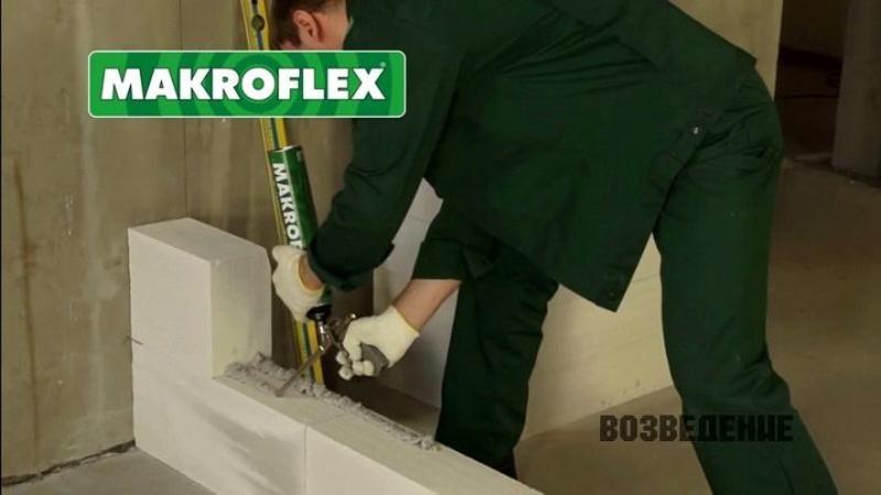 Нанесение пены-цемента Makroflex