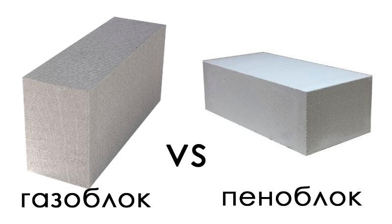 Что лучше: пеноблок или газоблок