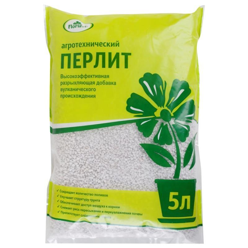 Агроперлит в упаковке