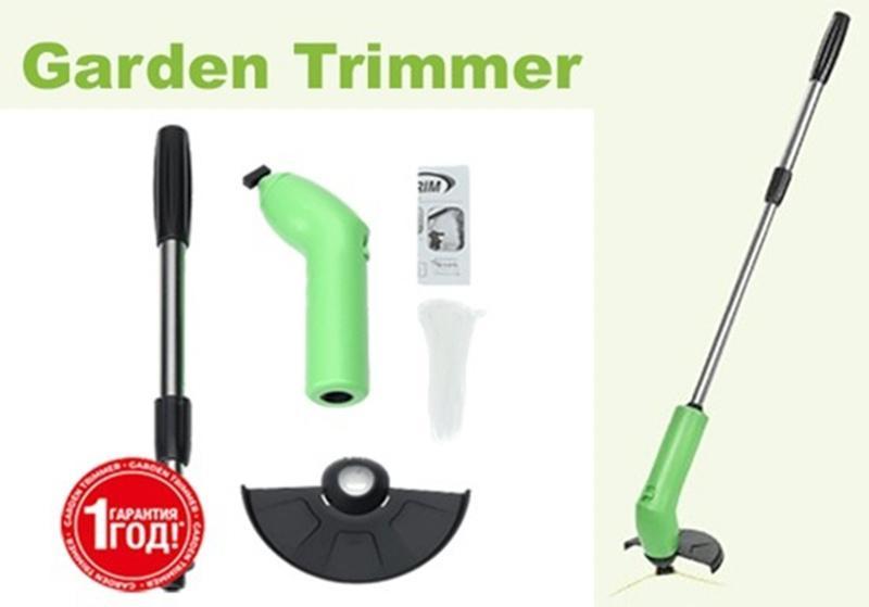 Garden Trimmer – маленький электрический ручной триммер для травы