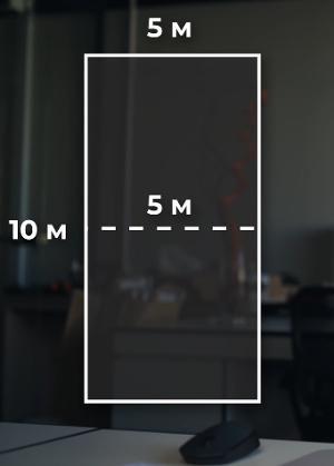 Прямоугольник в виде размера 5 на 10